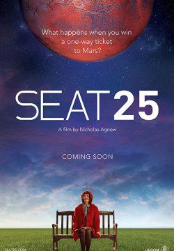 seat-25-film