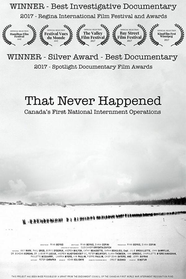 that-never-happened-film