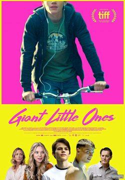 Giant-Little-Ones